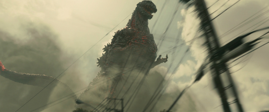 SHIN GODZILLA Sequel May Have Been Confirmed