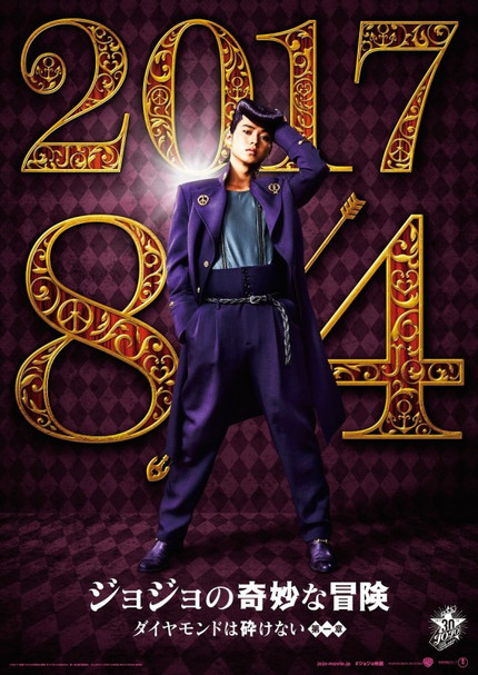 JOJO'S BIZARRE ADVENTURE: Watch The First Teaser For Miike's Live Action Adaptation