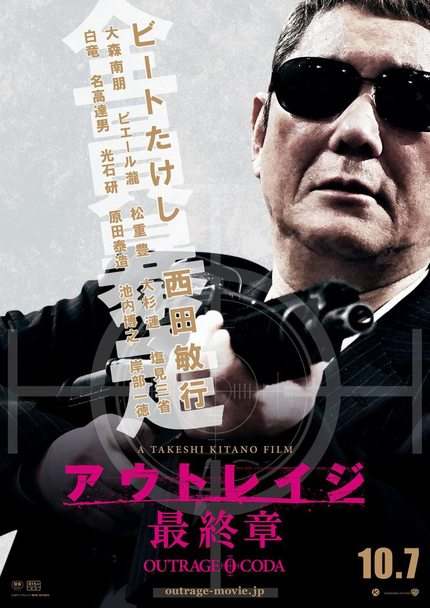Kitano's Got More People To Shoot In OUTRAGE 0: CODA Teaser