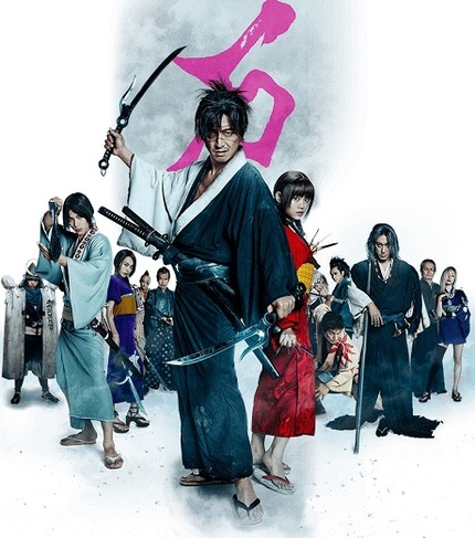 BLADE OF THE IMMORTAL: Watch The Trailer For Takashi Miike's Anime Adaptation