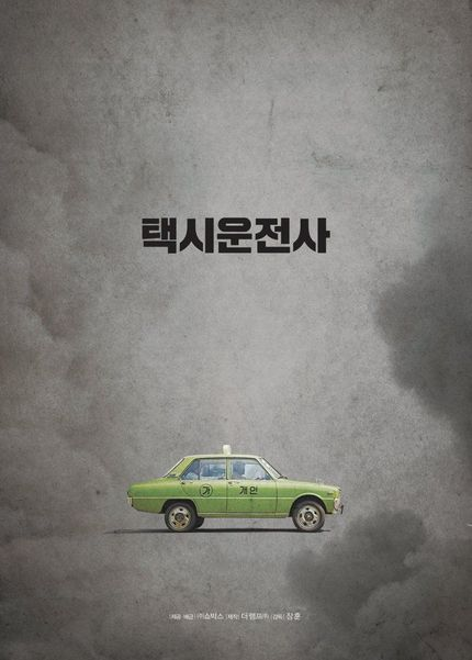 Song Kang-ho is A TAXI DRIVER in New Korean Drama