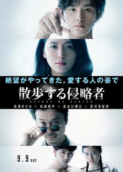 BEFORE WE VANISH: Watch The Trailer For Kurosawa's Arthouse Scifi