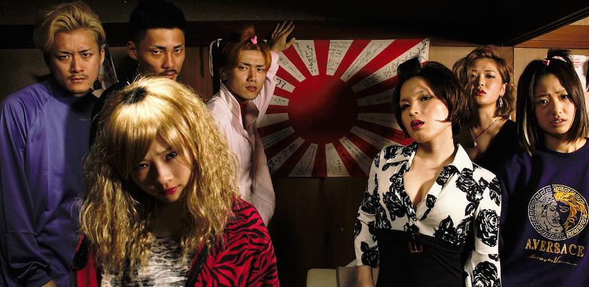 New York Asian Film Festival Celebrates Their Sweet Sixteen with a Badass Trailer
