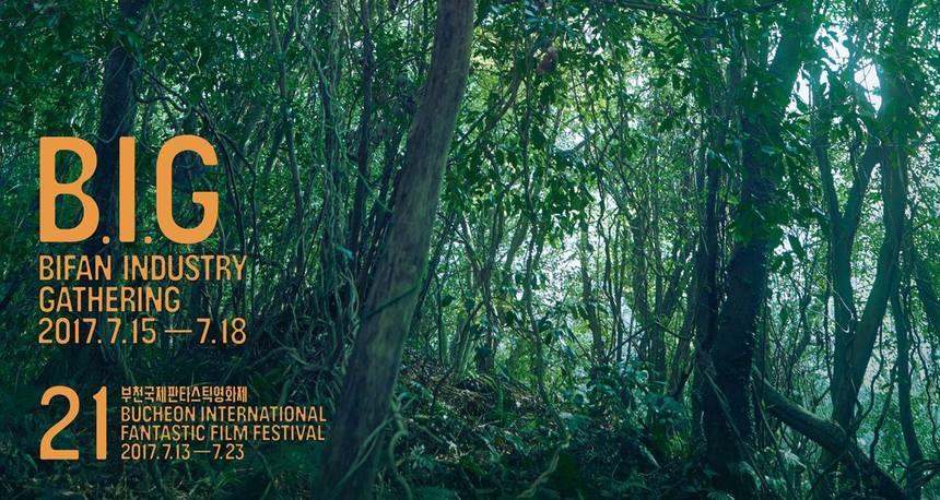 BiFan 2017: THE TWIN Takes Top NAFF Project Award