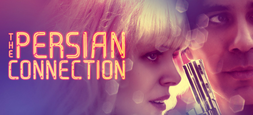Exclusive Clip: THE PERSIAN CONNECTION, A Man, A Woman, A Nightclub