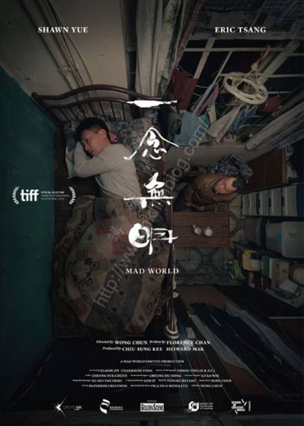 New York Asian 2017 Interview: MAD WORLD Director Wong Chun Challenges Misconceptions of Mental Illness