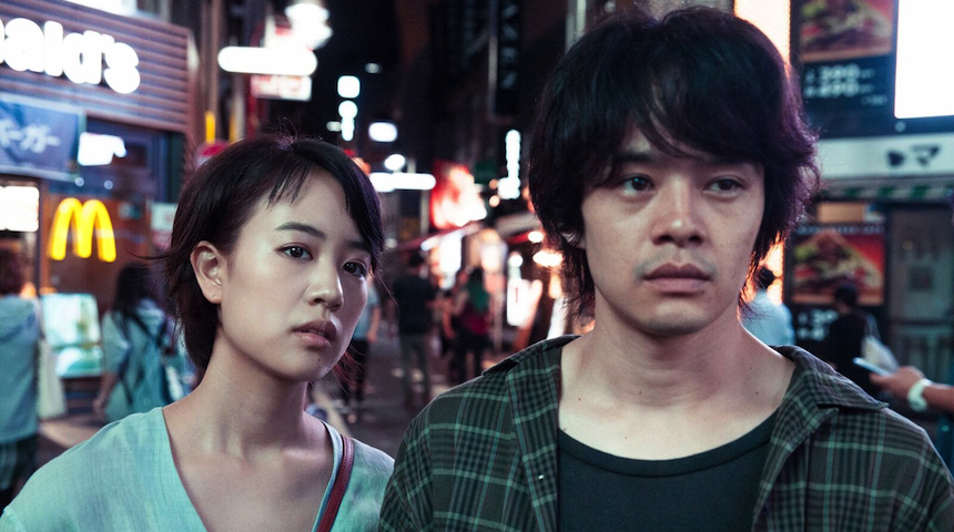 Japan Cuts 2017 Review: THE TOKYO NIGHT SKY IS ALWAYS THE DENSEST SHADE OF BLUE, A Maudlin if Earnest Tale