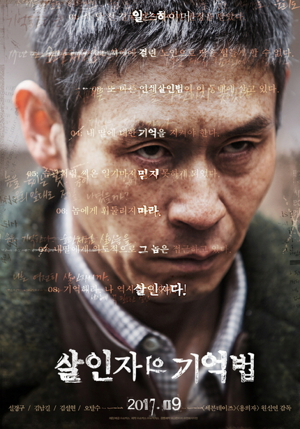 Killer Versus Killer In Taut Trailer For Korean Thriller MEMOIR OF A MURDERER