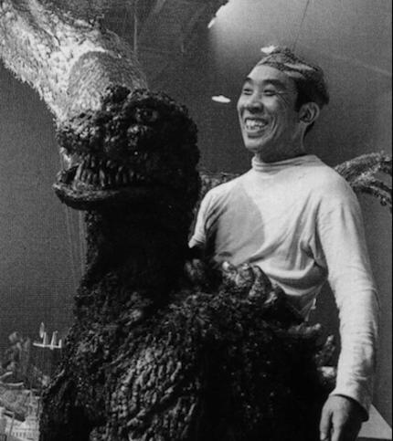 RIP Nakajima Haruo: 1929-2017