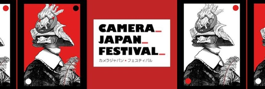 Camera Japan 2017: Line-up And Recommendations