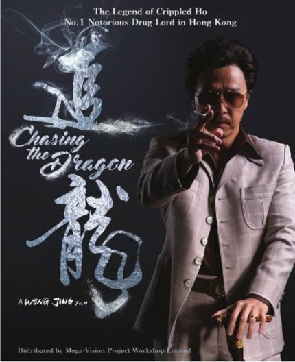 CHASING THE DRAGON: Andy Lau Pursues Donnie Yen And His 1970's Hair In First Explosive Trailer