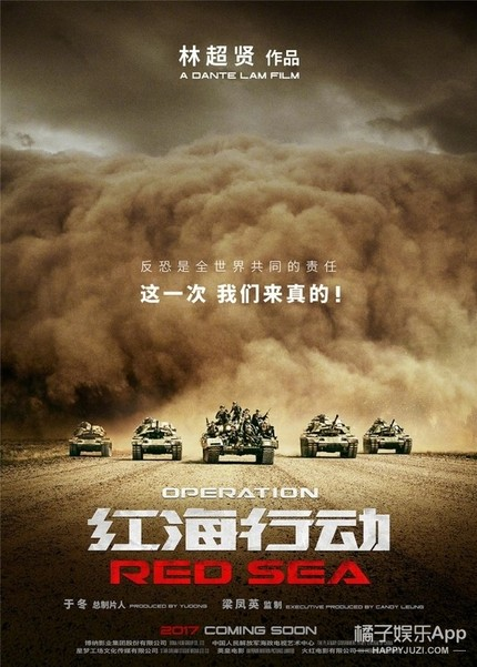 OPERATION RED SEA: Dante Lam Sends The Chinese Army To Yemen In Latest Action Flick