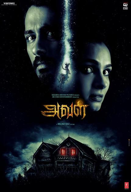 Review: AVAL Turns Indian Horror On Its Head With A Topical Possession Story