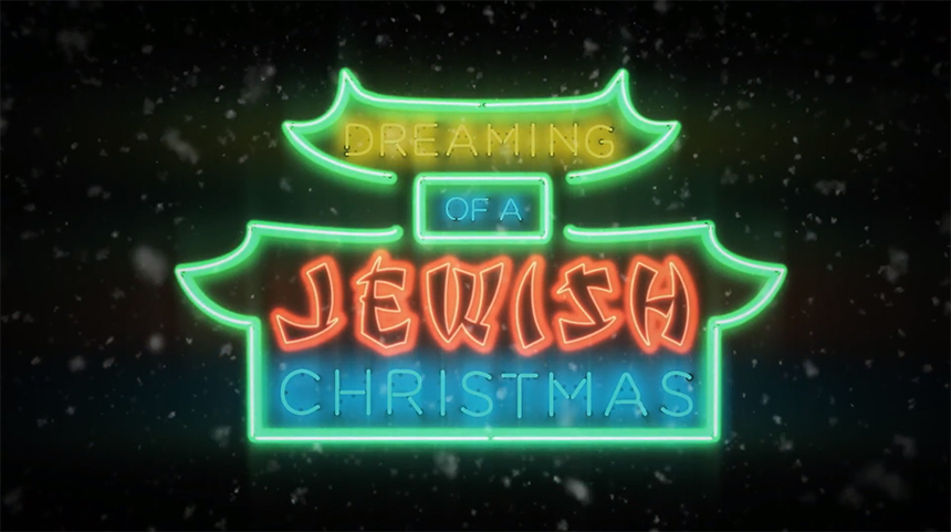 DREAMING OF A JEWISH CHRISTMAS: Trailer Explores Roots of Christmas Carols in New Doc