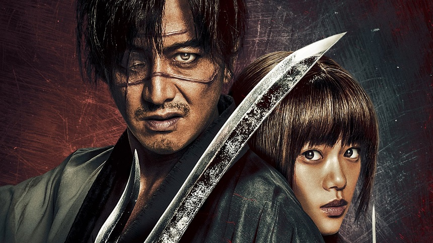 Have Your Say: What's Your Favorite Miike Takashi Film?