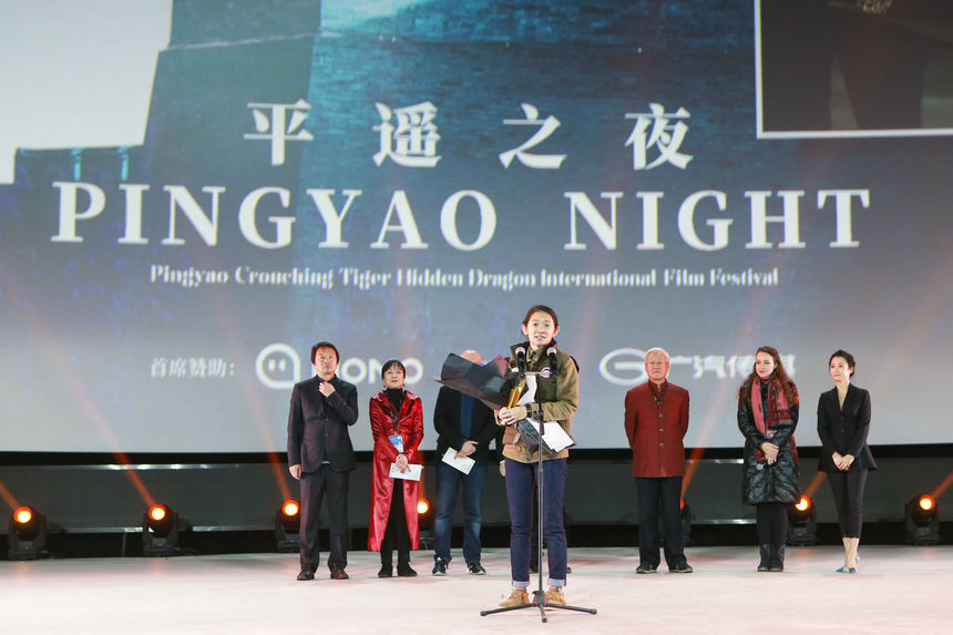 Pingyao 2017 Awards: Year Zero of the New Chinese Festival of Independent Cinema