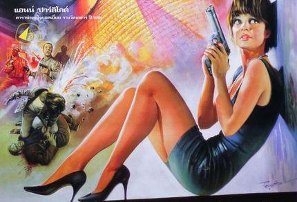 Friday One Sheet:  LA FEMME NIKITA in Thailand