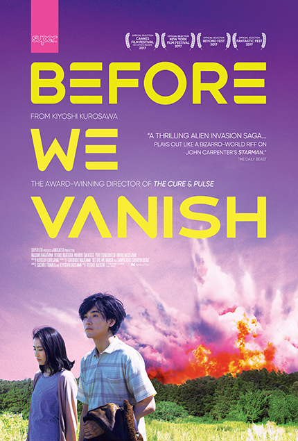 BEFORE WE VANISH: Exclusive Clip From Kiyoshi Kurosawa`s Alien Invasion Sci Fi