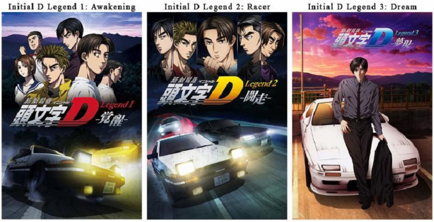 INITIAL D LEGEND: Animation Street Racing Trilogy Coming to U.S. Cinemas End of February
