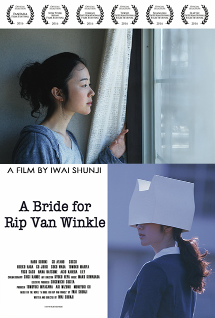 Hey San Francisco! Win a Double Pass For a Film From The Iwai Shunji Trilogy at The Cherry Blossom Film Festival