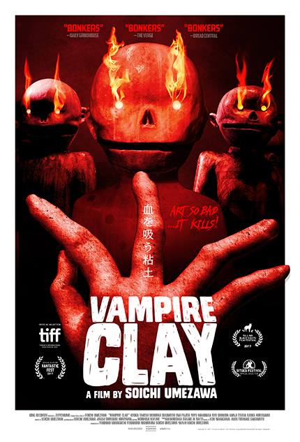 VAMPIRE CLAY: Killer Art in New Trailer And Poster For Umezawa Sôichi's Horror Flick