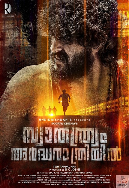 Check Out The Intense Trailer For SWATHANTHRYAM ARDHARATHRIYIL
