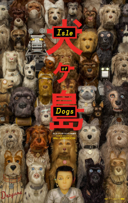 Review: ISLE OF DOGS, Absolute Nerdy Fun