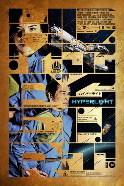 Watch Nguyen Anh-Nguyen's Impressive Scifi Short HYPERLIGHT