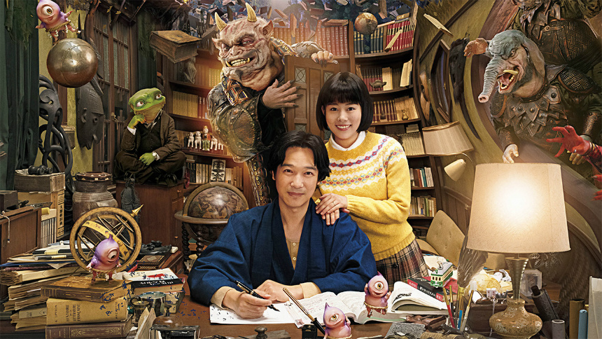 Toronto Japanese 2018: DESTINY: THE TALE OF KAMAKURA Trailer Enchants