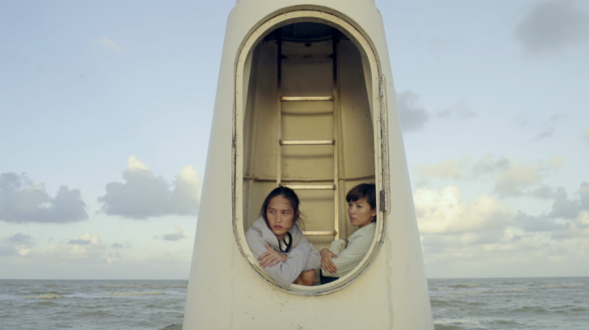 Aperture: Asia & Pacific Film Festival Kicks Off in London