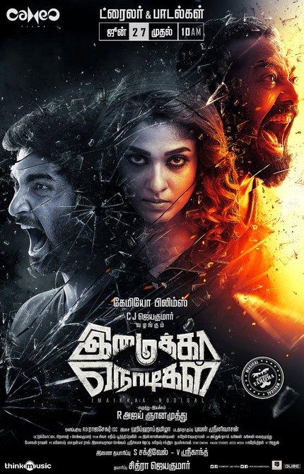 Trailer Time: Tamil Film Star Nayanthara Hunts Serial Killer Anurag Kashyap In IMAIKKAA NODIGAL!