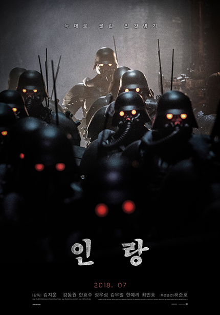 ILLANG: THE WOLF BRIGADE: Netflix Nabs Near-Global Rights For Kim Jee-woon's Live Action Version of Anime JIN-ROH
