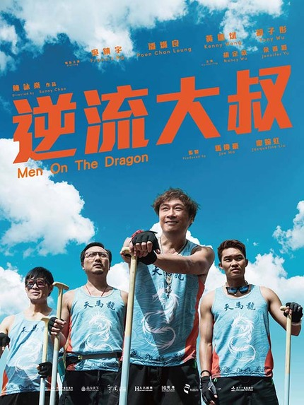 New York Asian 2018 Interview: Director Sunny Chan and Star Jennifer Yu Take the Plunge in MEN ON THE DRAGON