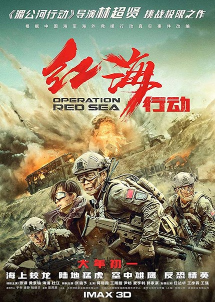 New York Asian 2018 Interview: Hong Kong Action Legend Dante Lam and Producer Candy Leung Talk OPERATION RED SEA