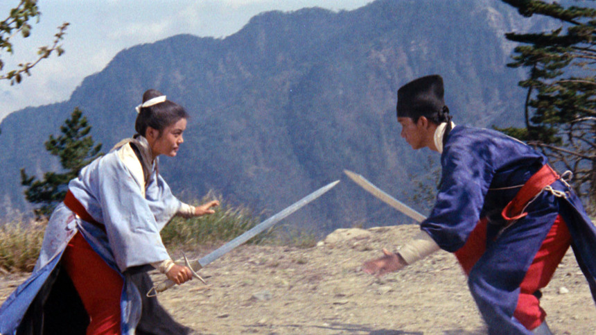 Blu-ray Review: King Hu Makes Sword-Sharp Wuxia in DRAGON INN
