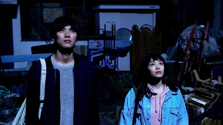 Fantasia 2018 Review: Miike's LAPLACE'S WITCH Is A Bit Of A Slog