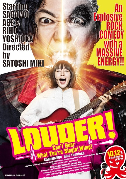 Fantasia 2018 Review: LOUDER! CAN'T HEAR WHAT YOU'RE SINGIN', WIMP!, A Quirky Rock 'n' Roll Adventure