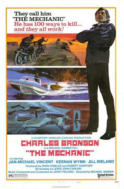 70s Rewind: THE MECHANIC, Terse Buddy Assassins
