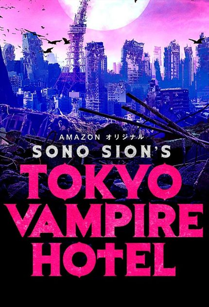 Fantasia 2018 Review: TOKYO VAMPIRE HOTEL Is A Rambling Mess Of Incoherent Violence