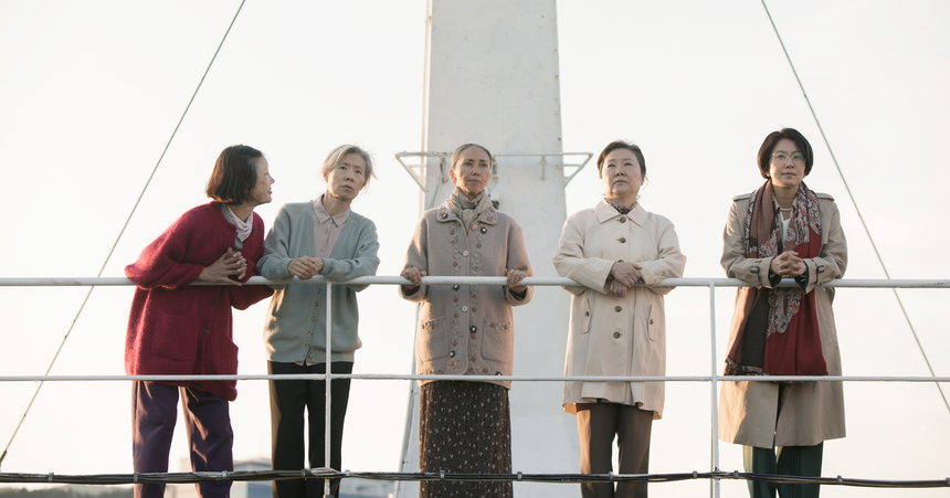 Review: HERSTORY Foregrounds Sensational Cast in Best Comfort Women Tale Yet (by a Margin)