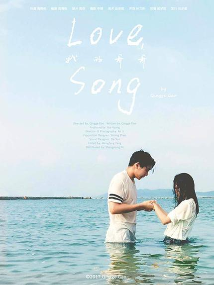 REVIEW: Love, Song: My Brother tackles close symbolic siblings with an intimate twist