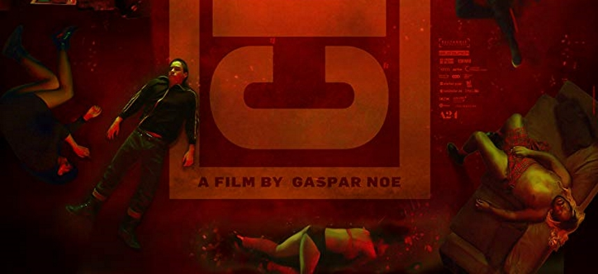 Friday One Sheet:  Gaspar Noe's CLIMAX