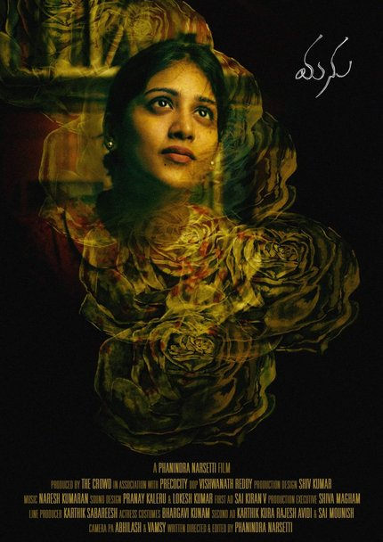 Trailer Time: Phanindra Narsetti's MANU, A Crowd Sourced South Indian Thriller