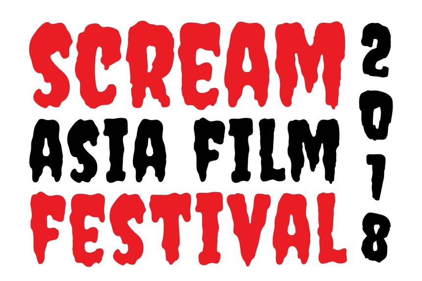 Singapore's New Scream Asia Film Festival Launches Next Month, Led By Director Eric Khoo!