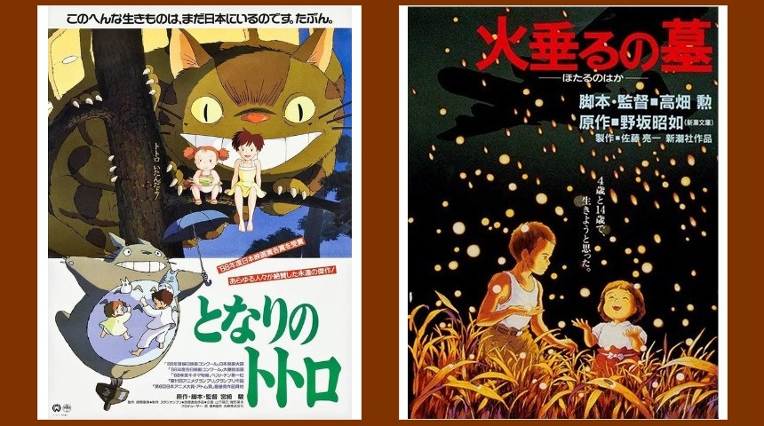 Have Your Say: MY NEIGHBOR TOTORO Versus GRAVE OF THE FIREFLIES