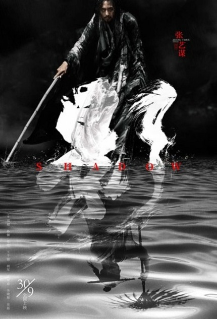 Hey Australia! Win Tickets to See Zhang Yimou's SHADOW in Cinemas!