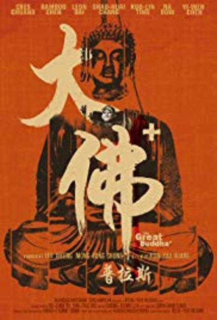 REVIEW: The Great Buddha + gives spiritual praise to Huang's sordid and observational spotlight concerning Taiwanese underclass malaise