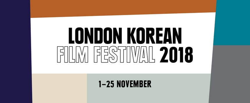 London Korean Film Festival Kicks Off Stuffed 13th Edition Tonight!