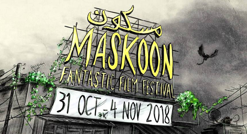 3rd Maskoon Fantastic Fest Brings Genre Cinema to Lebanon