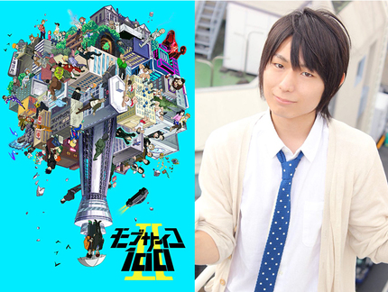 Anime NYC Interview: MOB PSYCHO 100 Voice Actor Ito Setsuo on the Anime's Long-Awaited Second Season